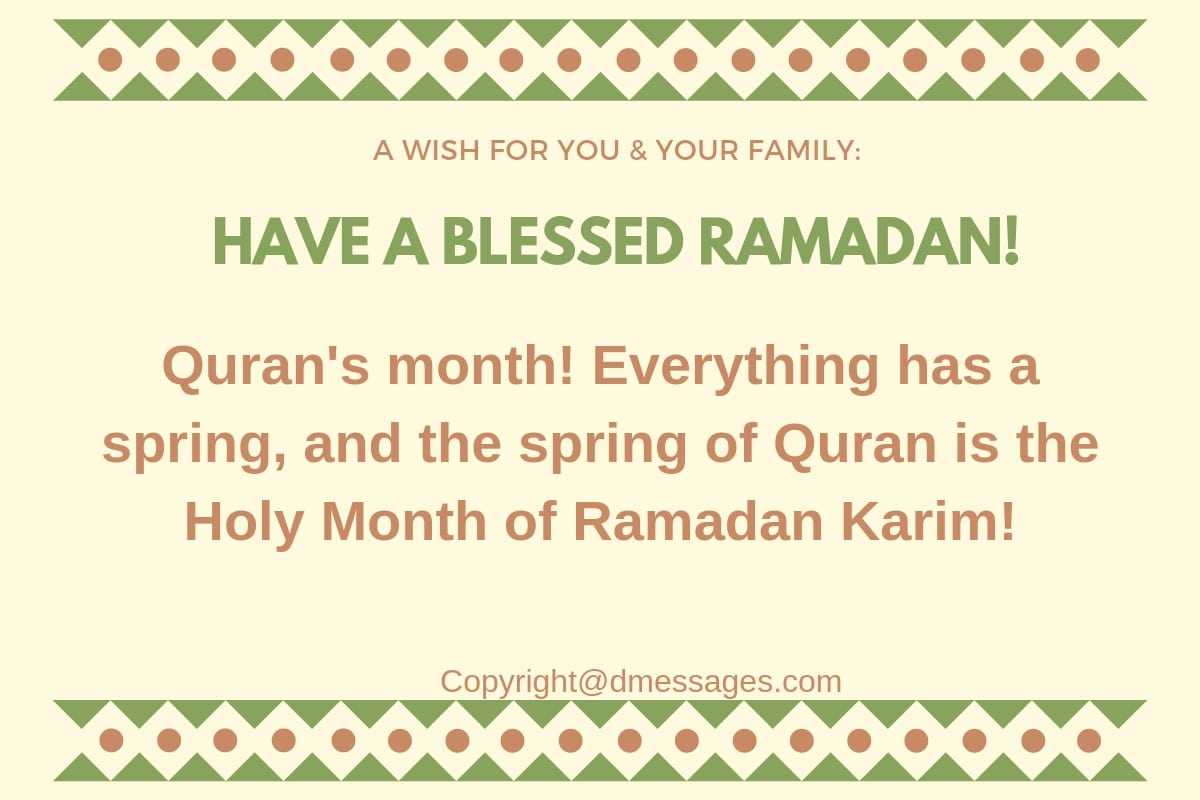 ramadan mubarak greetings download