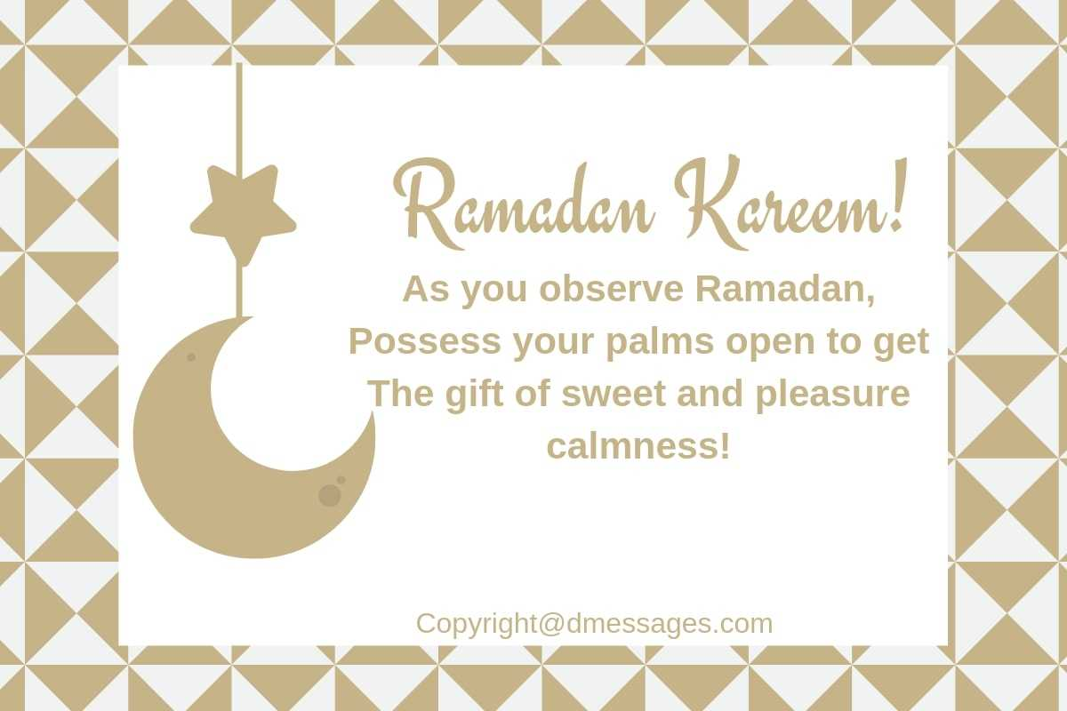 ramadan mubarak greetings email