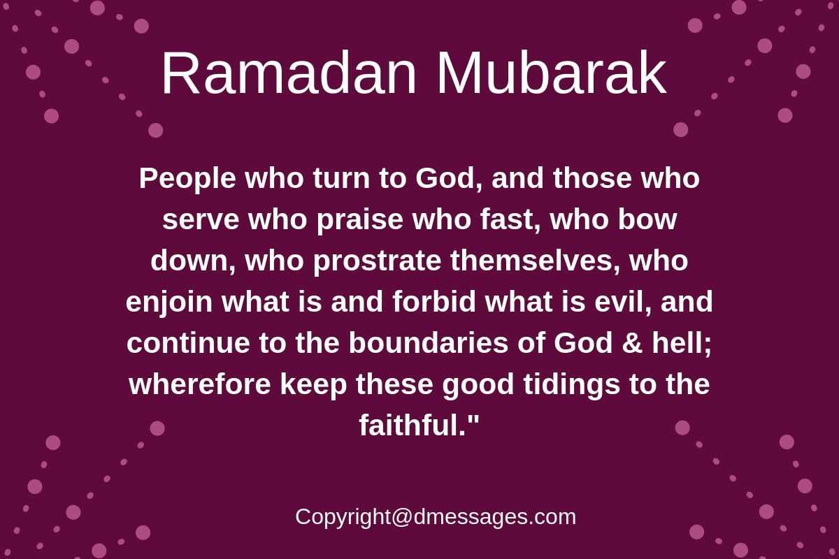 ramadan mubarak greetings image