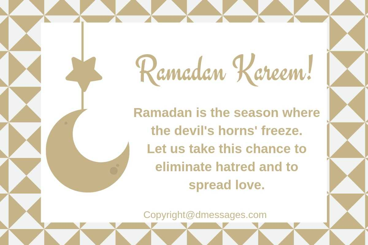 ramadan mubarak greetings sms