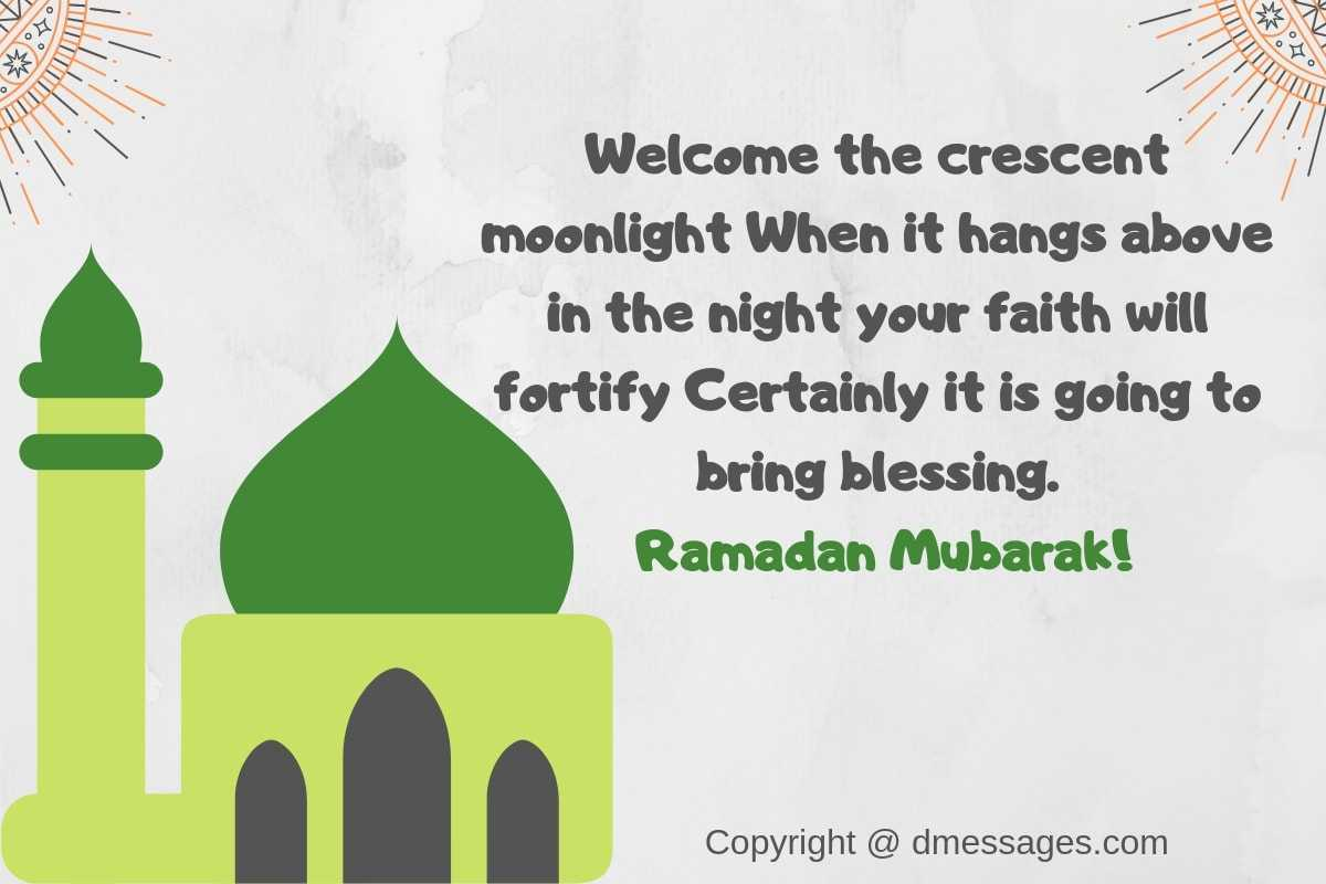 ramadan mubarak quotes in english