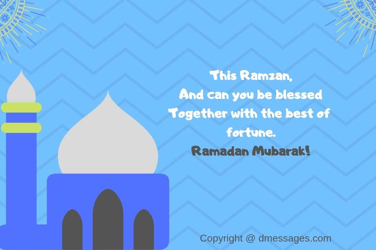 ramadan mubarak quotes in tamil