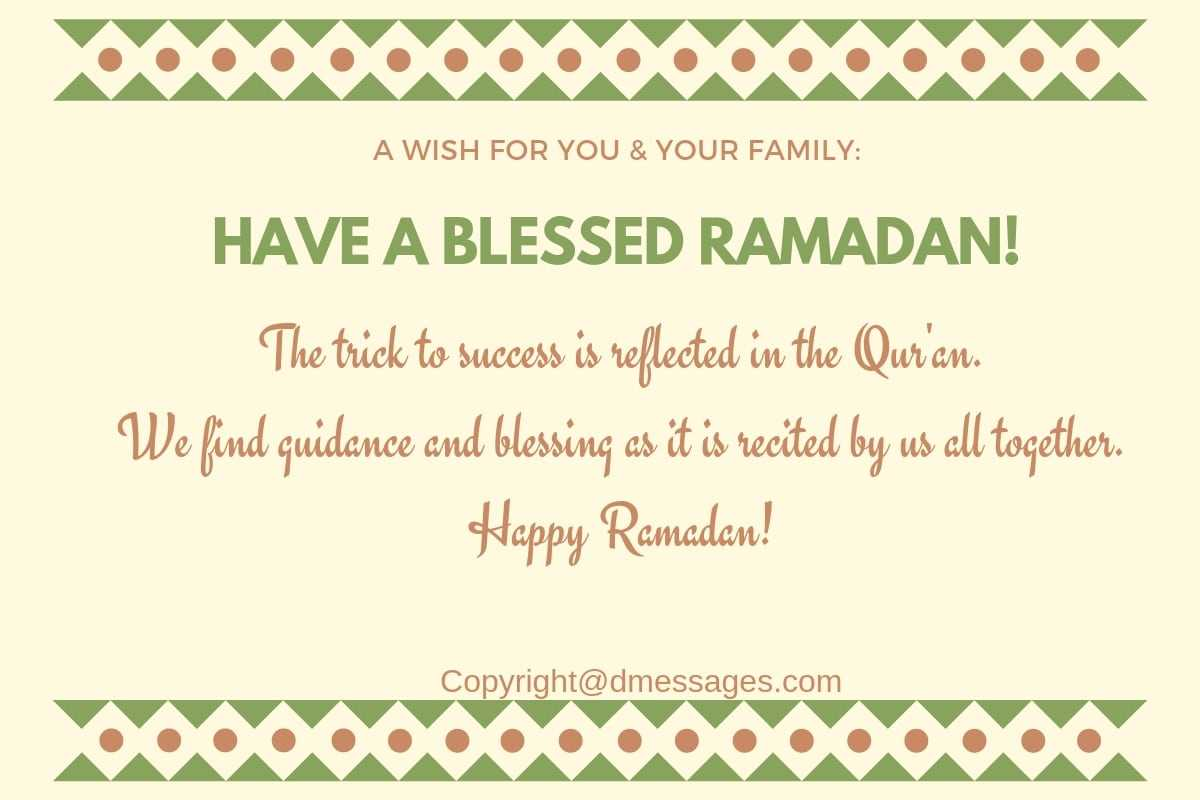 ramadan mubarak wishes in hindi