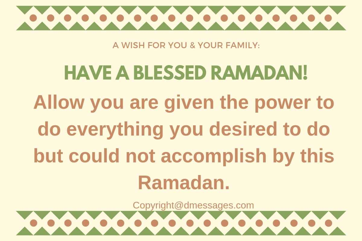 ramadan quotes funny