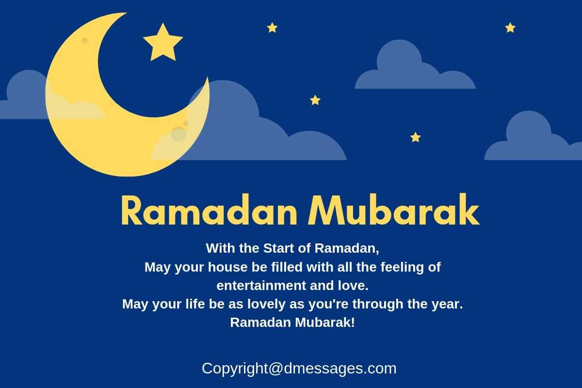 ramadan wishes in advance