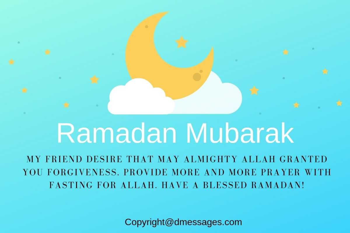 ramadan wishes quote
