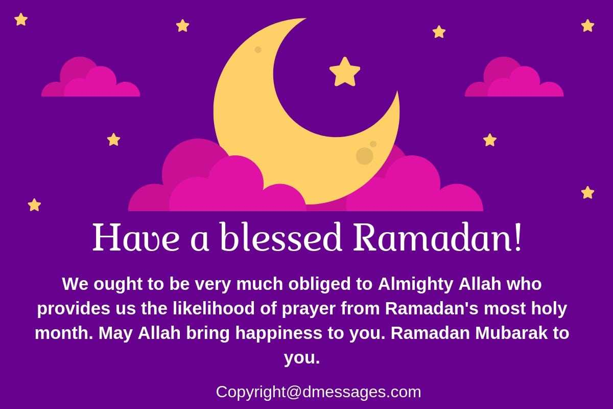ramadan wishes quotes in malayalam