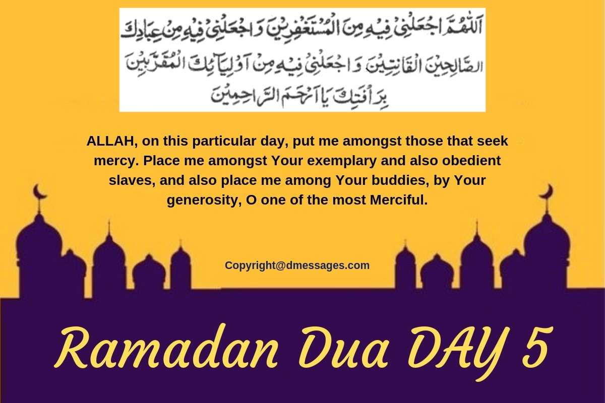 ramadan mubarak dua in english