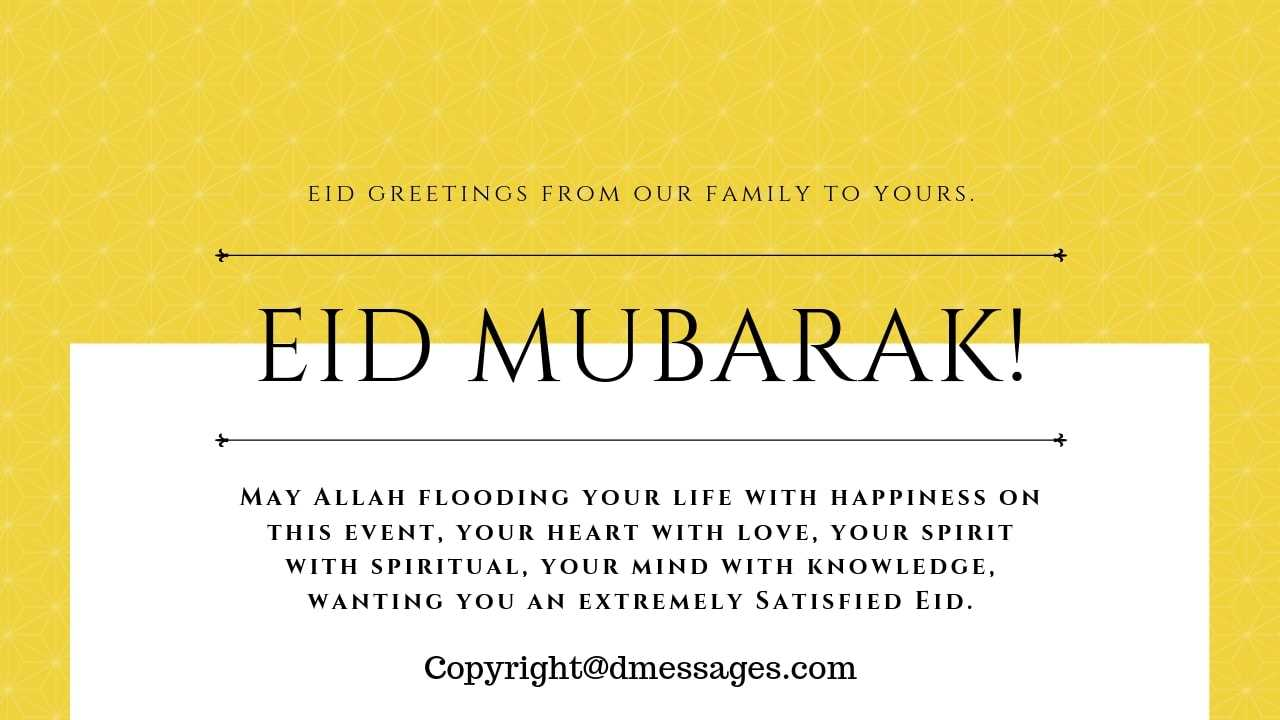 eid mubarak wishes in dari